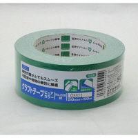 オカモト クラフトテープピュアカラー緑 シュリンク包装 50ミリ×50m 228 1巻