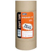 オカモト クラフトテープ No,205 5巻シュリンク包装 幅50mm×長さ50m巻 クリーム 1パック(5巻入り)