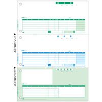 ヒサゴ 納品書 レーザープリンタ用 BP0103 1箱(500枚入)