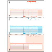 ヒサゴ 納品書 レーザープリンタ用 BP0104 1箱(500枚入)