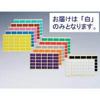 日本ホップス カラーラベル 白 CL-S10 1セット(40シート:10シート×4袋入) (直送品)