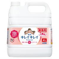 キレイキレイ 薬用泡ハンドソープ フルーツミックスの香り 業務用4L(注ぎ口ノズル付) 【泡タイプ】 ライオン