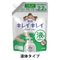 キレイキレイ 薬用液体ハンドソープ 詰替450mL 【液体タイプ】 ライオン