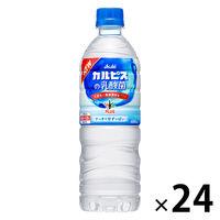 アサヒ おいしい水プラス「カルピス」の乳酸菌 600ml 1箱(24本入)