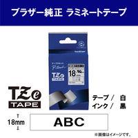 ブラザー ピータッチテープ 強粘着 18mm 白テープ(黒文字) 1個 TZe-S241
