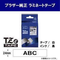 ブラザー ピータッチテープ 強粘着 24mm 白テープ(黒文字) 1個 TZe-S251