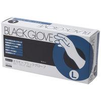 【アウトレット】オカモトブラックグローブL 1箱(50枚入)