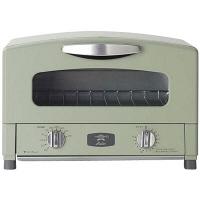 アラジントースターCAT-GS13A 緑
