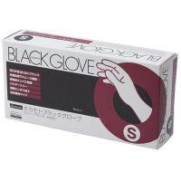 オカモトブラックグローブS S 1箱(50枚入)