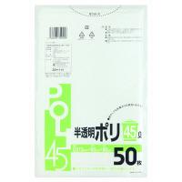 システムポリマー 半透明ポリ袋 ごみ袋 45L 1パック(50枚入) ZDH-114