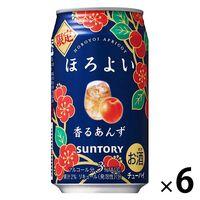 ほろよい 涼みあんず 350ml 6缶