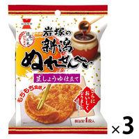 岩塚製菓 4枚 新潟ぬれせんべい 1セット(3袋入)