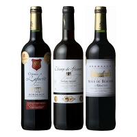 トリプル金賞受賞ボルドーワイン3本セット