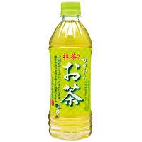 【アウトレット】サンガリア すばらしい抹茶入りお茶 500ml 1箱(24本入)