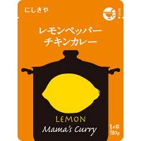 にしきや レモンペッパーチキンカレー 1食