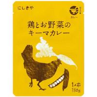 にしきや 鶏とお野菜のキーマカレー 1食