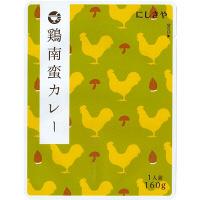 にしきや 鶏南蛮カレー 1食