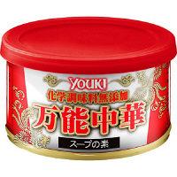 ユウキ食品 化学調味料無添加万能中華スープの素 150g