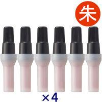 シャチハタ補充インク(カートリッジ)ネーム9用 朱 24本入(6本入×4)(簡易包装)XLR-9NAS/6P