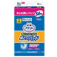 アテント 紙パンツにつける尿とりパッド 2回吸収 56枚 1パック(56枚入) 大王製紙