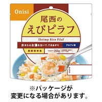 尾西食品 アルファ米 エビピラフ 1201SE 1セット(3食) 防災食品