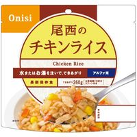 尾西食品 アルファ米 チキンライス 防災食品 1101SE 1食