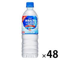 アサヒ おいしい水プラス「カルピス」の乳酸菌 600ml 1セット(48本)