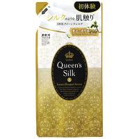 ライオン ソフランクイーンズシルク 柔軟剤 ラグジュアリーブーケアロマの香り 詰め替え 450ml