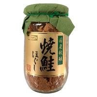 道南冷蔵 焼鮭ほぐし 1個(180g)