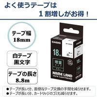 カシオ ネームランドテープ 増量タイプ8.8m 18mm 白テープ(黒文字) 1セット(5個)