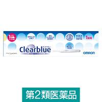 【第2類医薬品】 妊娠検査薬 クリアブルー 1回用 オムロンヘルスケア
