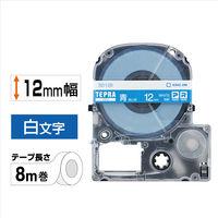 キングジム テプラ PROテープ 12mm カラーラベル ビビッド 青(白文字) 1個 SD12B