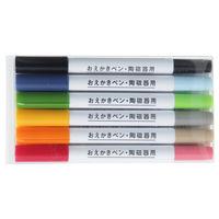 おえかきペン・陶磁器用 6本セット 38160120 無印良品