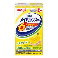 明治 メイバランスMini(バナナ味) 1箱(24個入)