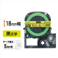 キングジム テプラ PROテープ 18mm カラーラベル 蛍光イエローラベル(黒文字) 1個 SK18Y