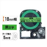 キングジム テプラ PROテープ 18mm カラーラベル 蛍光 グリーンラベル(黒文字) 1個 SK18G