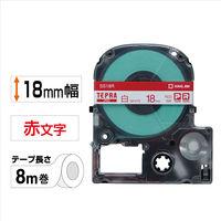 キングジム テプラ PROテープ 18mm 白ラベル(赤文字) 1個 SS18R