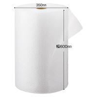 ライトプチ35 600x42m (直送品)
