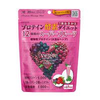 vegie(ベジエ) プロテイン酵素ダイエット スーパーフルーツ(フレッシュベリー風味) 200g KIYORA