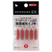 シャチハタ補充インク データーネームEX用 XLR-GL 赤 5本(5本入×1パック)