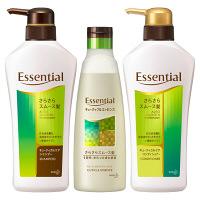 エッセンシャル さらさらスムース髪 シャンプー&コンディショナー ポンプペア(各480ml)&キューティクルエッセンス(250ml) セット 花王