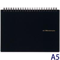 マルマン リングノート ニーモシネ A5 5mm方眼罫 5冊 N182A