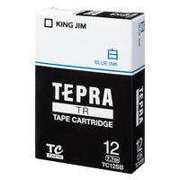 キングジム テプラ TRテープカートリッジ 12mm 白ラベル(青文字) 1個 TC12SB