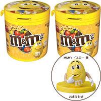 M&Msイエローボトルピーナッツ 2個