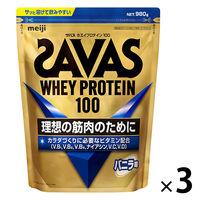 ザバス(SAVAS) ホエイプロテイン100 バニラ味 50食分 1050g 1セット(3袋) 明治 プロテイン