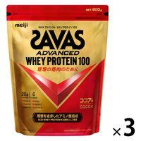 ザバス(SAVAS) ホエイプロテイン100 ココア味 50食分 1050g 1セット(3袋) 明治 プロテイン