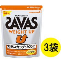 ザバス(SAVAS) ウェイトアップ バナナ味 60食分 1260g 1セット(3袋) 明治 プロテイン