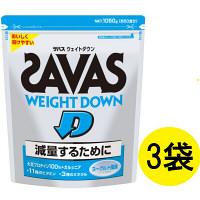 ザバス(SAVAS) ウェイトダウン ヨーグルト風味 50食分 1050g 1セット(3袋) 明治 プロテイン