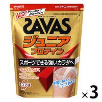ザバス(SAVAS) ジュニアプロテイン ココア味 60食分 840g 1セット(3袋) 明治 プロテイン