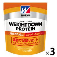 ウイダー ウエイトダウンプロテイン フルーツミックス味 900g 1セット(3袋) 森永製菓 プロテイン